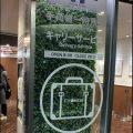 京都駅で手荷物を預ける場所と時間と料金!コインロッカーは空いていない!2017.11.18